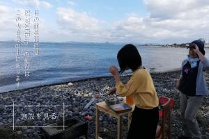 目の前は琵琶湖 BI-WAKEup の拠点は この大自然の中にあります