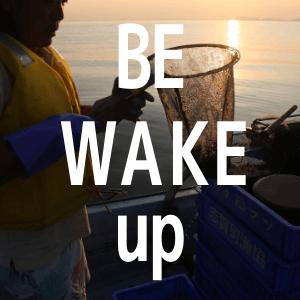 BE WAKE up