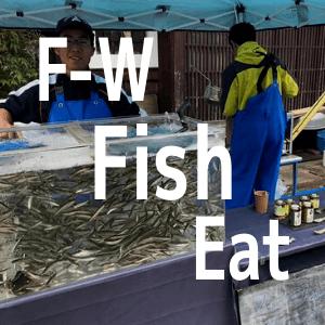 F-W FISH Eat